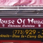 House of Hunan Chicago - Chicago, IL