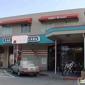 American Bull Bar & Grill - Burlingame, CA