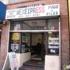 Liberty Dental Laboratory