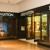 Louis Vuitton Plaza Frontenac