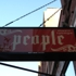 People Lounge - CLOSED