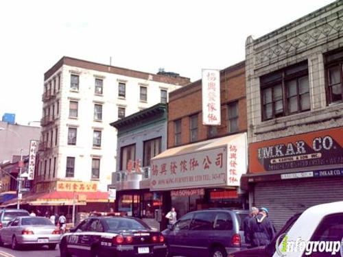 Lok Sing - New York, NY