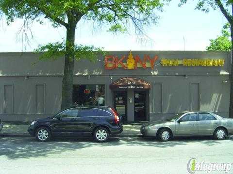 Bkny Thai Restaurant, Bayside NY