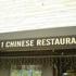 No 1 Chinese Restaurant
