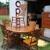 Bacliff Resale Shop