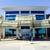Rockdale Medical Center