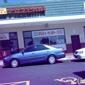 Little Joe's Pizzeria - Baltimore, MD