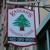 Kassab's Restaurant