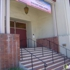 Kehilla Community Synagogue