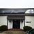 Madison Flooring and Paint Inc