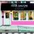 Tease Hair Salon & Boutique