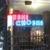 Choshi Restaurant