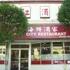 Dragon City Restaurant - CLOSED