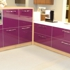 US Cabinetry - Kitchens   Baths   Closets