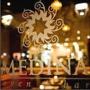 Medina Oven & Bar
