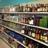 Ice House Liquors