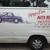 Spring & Cass Auto Repair & Used Tires