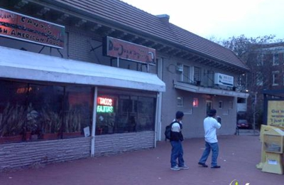 Don Juan Restaurant - Washington, DC