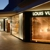Louis Vuitton Naples