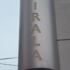 Kirala Restaurant
