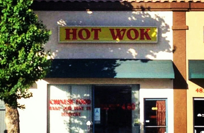 Hot Wok - North Hollywood, CA. Entrance