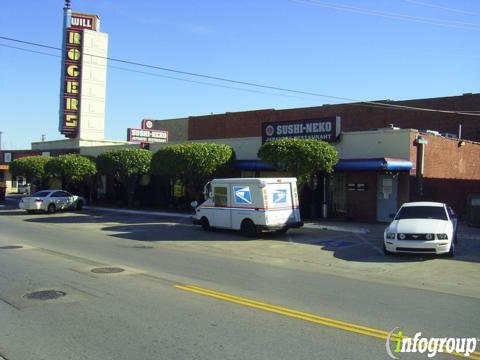 Will Rogers Theater Oklahoma City Ok 73118 Yp Com