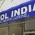 Amol India Restaurant