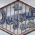 Dugout Bar & Grill - CLOSED