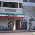 AlaVita Healing Center