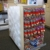 Parcel Room-Mail Room