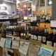 Mac's Beer & Wine/Midtown Liquor