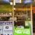 Geek Shop, Inc.