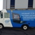 Experiential Food Truck Rental Inc