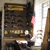 Grandma's Gunroom