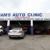 Sam's Auto Clinic, Complete Auto Repair, Smog Check, Smog Repair, Auto Diagnostic