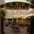 Sonoma Chicken Coop