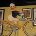 Geppi's Entertainment Museum