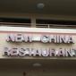 New China - Orlando, FL