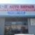 T & H Auto Repair