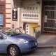 Y C Wong Kung Fu School
