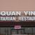 Quan Yin Vegetarian Restaurant
