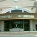 Regal Phillips Place Stadium 10