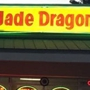 Jade Dragon - Lawrenceville, GA