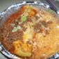 El Patio Mexican Restaurant - Farmington, MI