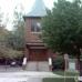 Edgewater Baptist Church