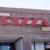 Arizona Pizza Co Corp