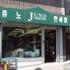 Bay Jiu-Jitsu