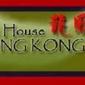 Gourmet House of Hong Kong - Phoenix, AZ