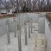 Taylor Concrete Construction Inc.