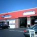 Express Tire & Auto Service